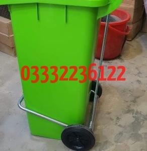 120litter-dustbin