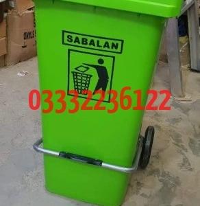 foot-opne-dustbin-karachi