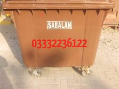 large-size-garbage-bin