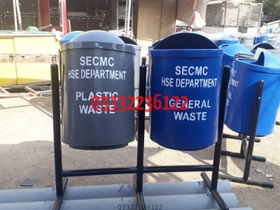 waste-mangment-dustbin-scaled