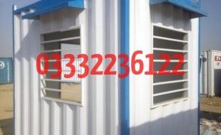 1_guard-cabin-manufacturer