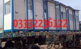 1_guard-cabin-price-karachi