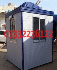 1_security-guard-cabin-manufacturer-karachi