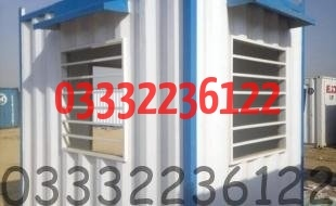 2_guard-cabin-manufacturer