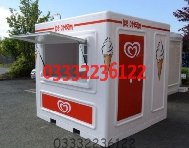 portabale shop container