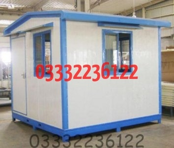 portable insulated room