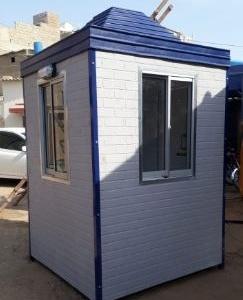 security-guard-cabin-manufacturer-karachi