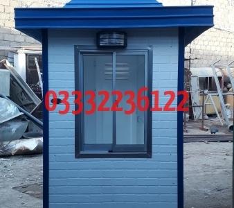 small-guard-house-design