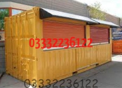 tuck shop container