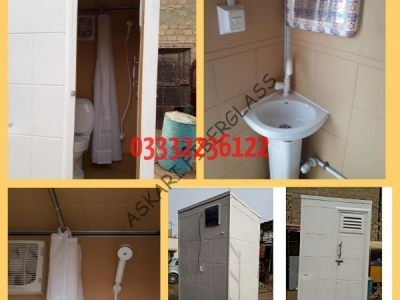 portable toilet with showr