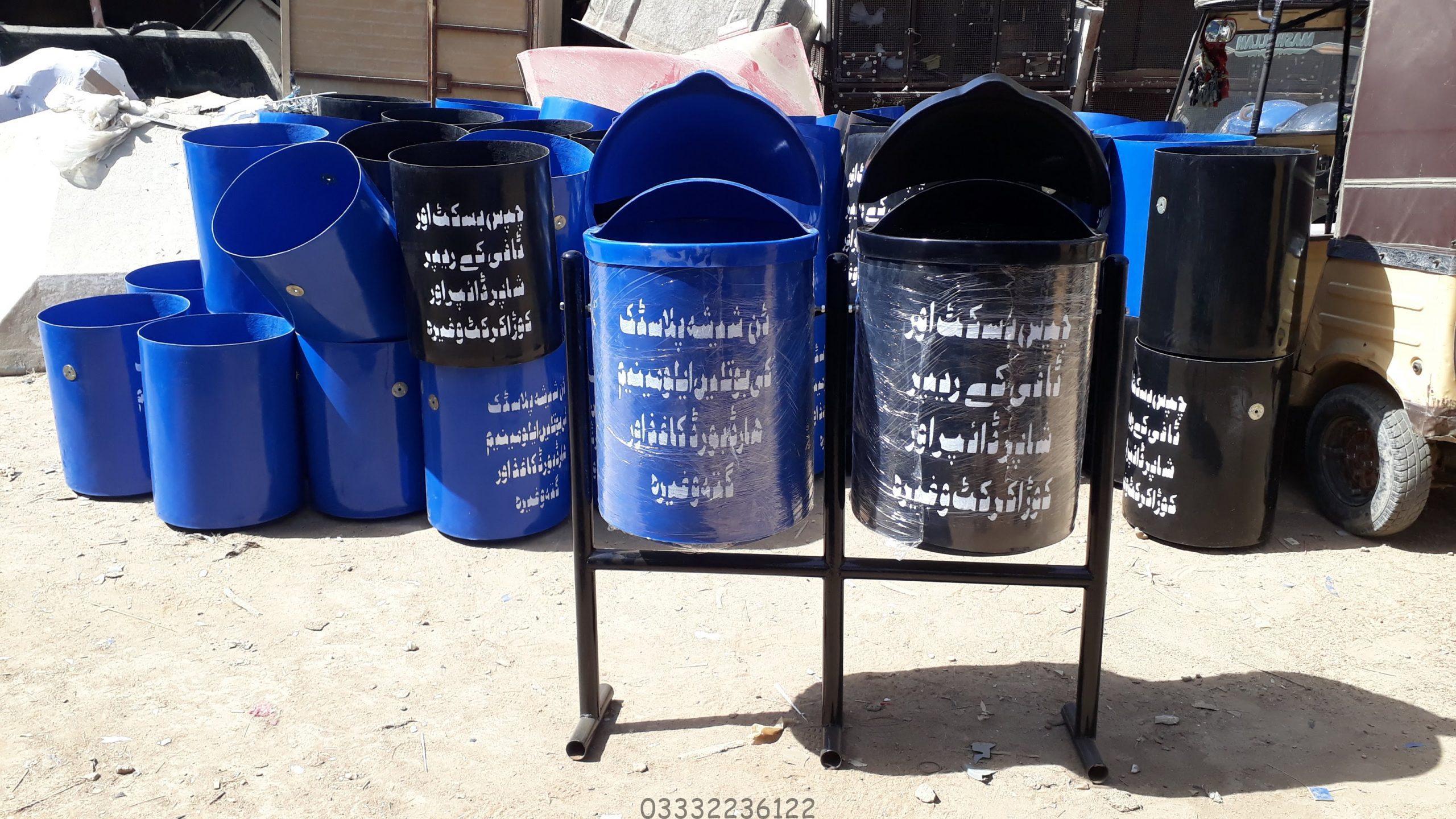 fiberglass dustbin